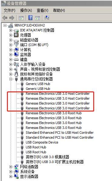 USB3.0设备管理器.gif