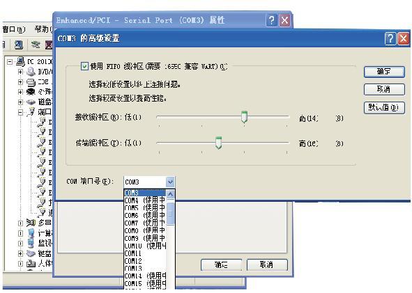 企业微信截图_20191220113343.jpg